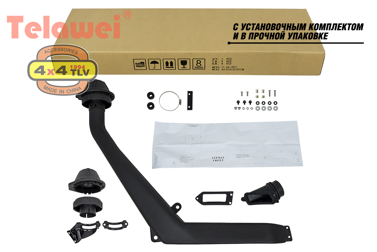 Шноркель Telawei для Toyota Land Cruiser 71-79 1985-2007 Артикул ST070R1